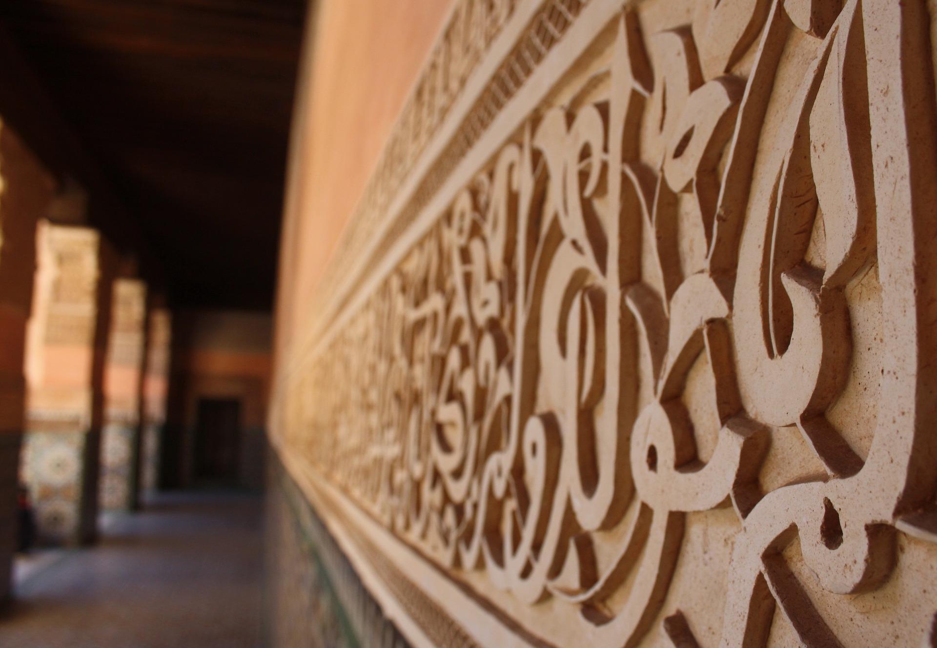 mosque-2816297_1920
